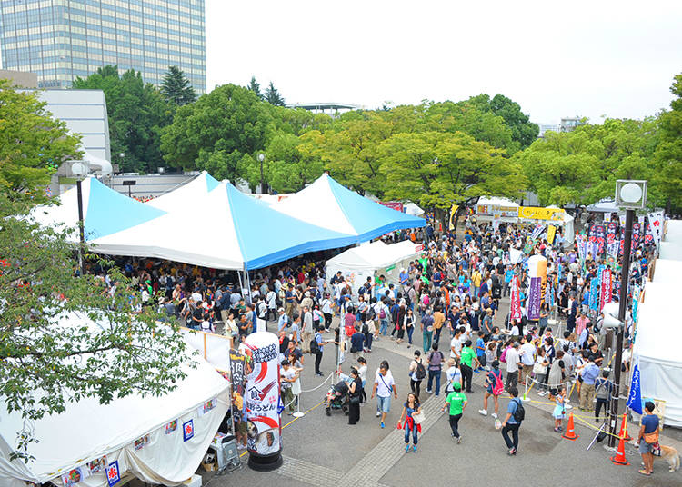 Battle of the Udon 2017
