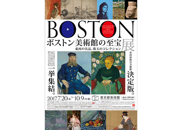 BOSTON - Great Collectors: Masterpieces from the Boston Museum of Fine Arts