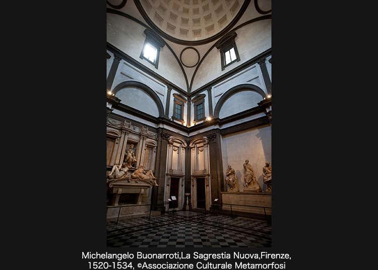 '미켈란젤로전 르네상스 건축의 보배'