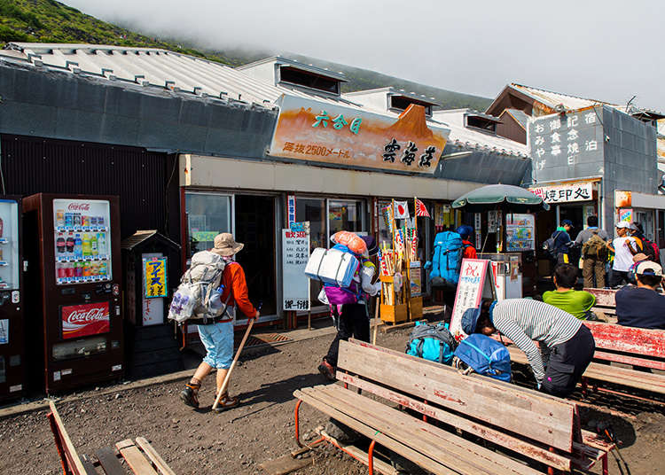 Staying at a Mountain Hut on Mt. Fuji