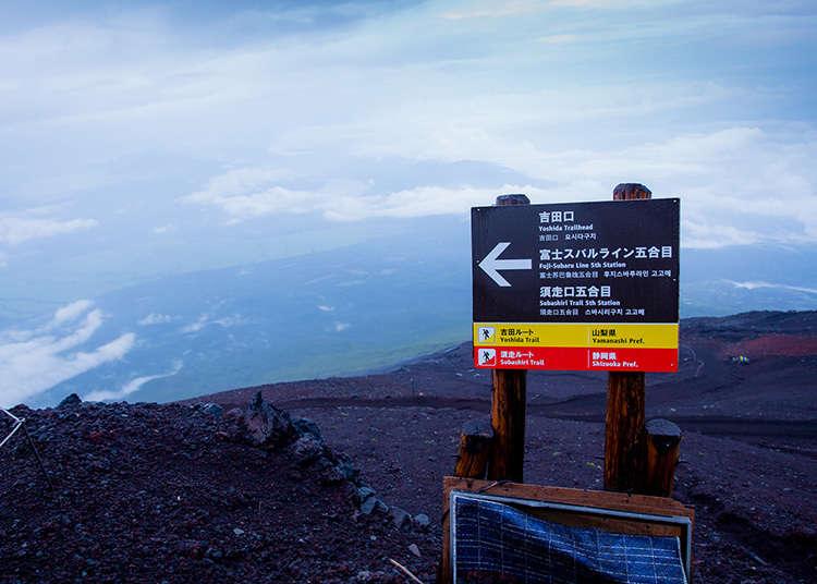 The Subashiri Trail