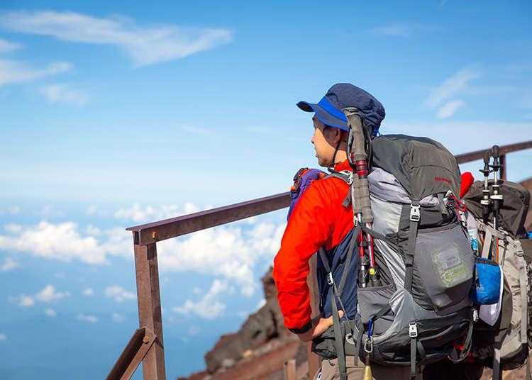 후지산 등산 준비물