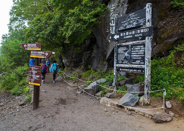 후지산 등산 코스 - 요시다(가와구치코) 코스