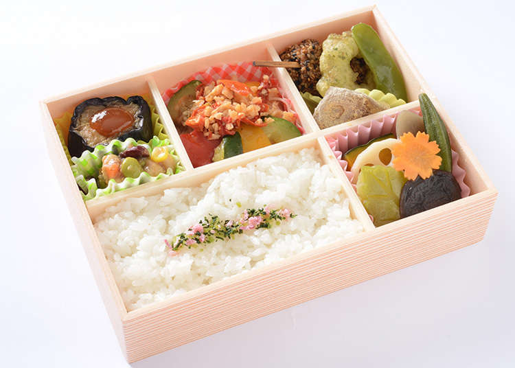 Are there Train Bentos for People With Special Dietary Restrictions?