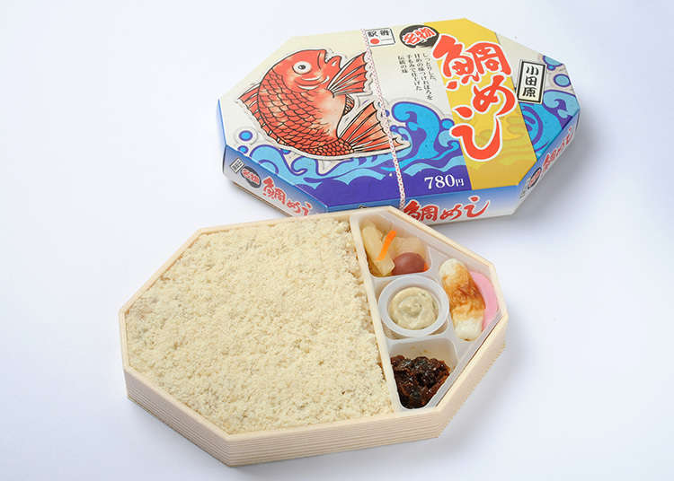 Lunch on the train? Try Ekiben!