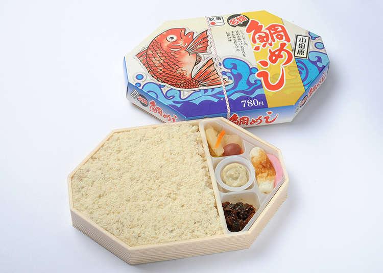 在日本体验在电车里吃午餐!