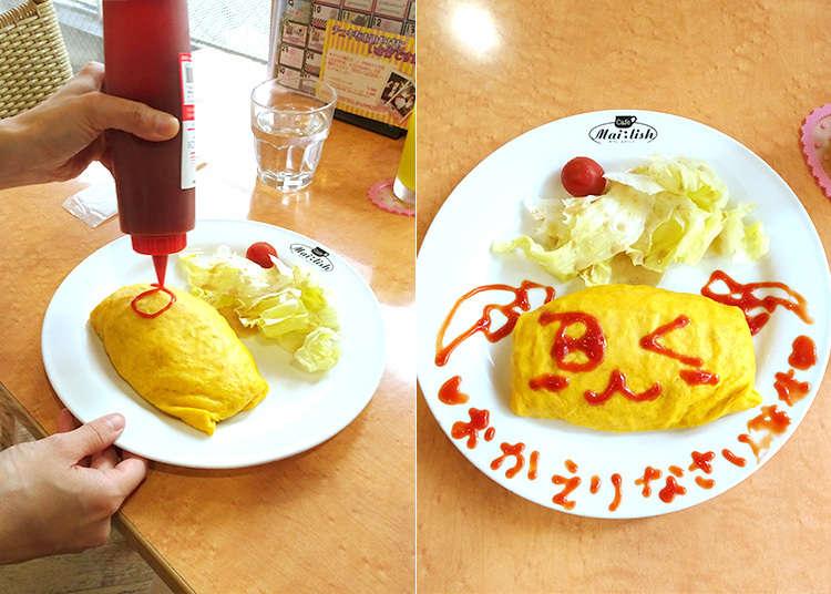 Cafe Mai:lish的蛋包飯