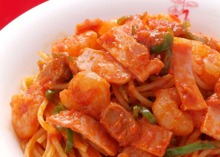 매일 먹고 싶어지는 이탈리아·엄마의 맛