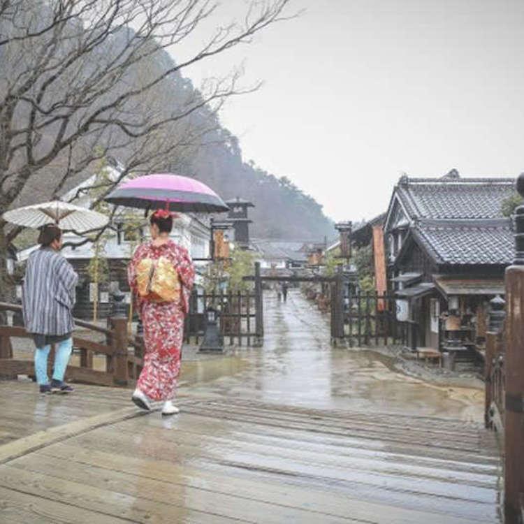 江戸時代を体験!「江戸ワンダーランド 日光江戸村」