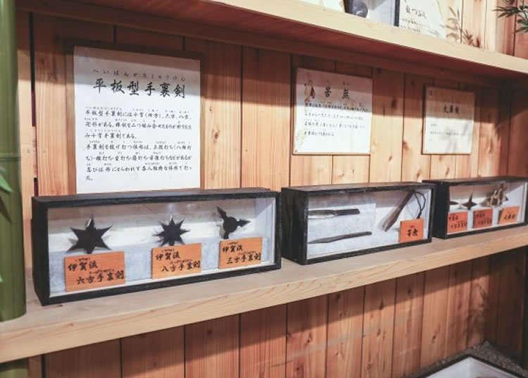 Ninja Weapons! Try Shuriken Throwing Stars!