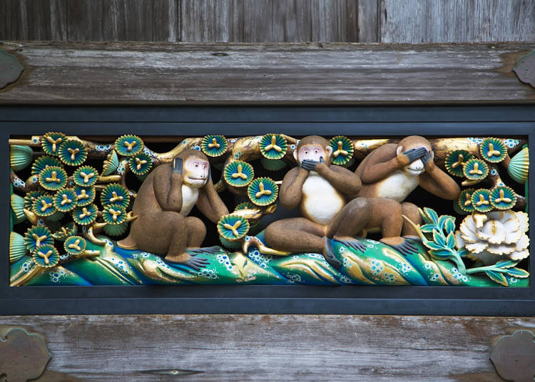 The Three Sacred Storehouses and The Three Wise Monkeys