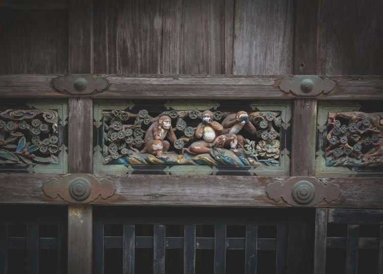 """""""三神库""""和""""三猿的雕刻"""""""