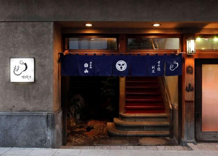 순일본식 개별룸에서 사치스러운 와규 요리를 실컷 만끽한다