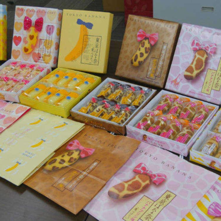 인기의 도쿄 기념선물 <도쿄바나나>에 잠입 취재!