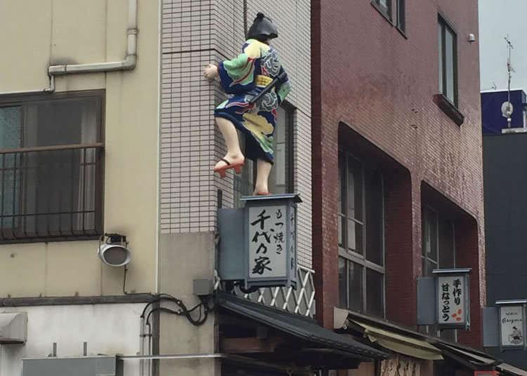 回到江户时代的东京寻找日本的罗宾汉