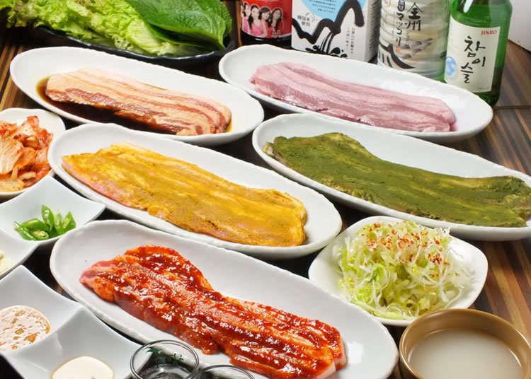 A Large Variety of Samgyeopsal!