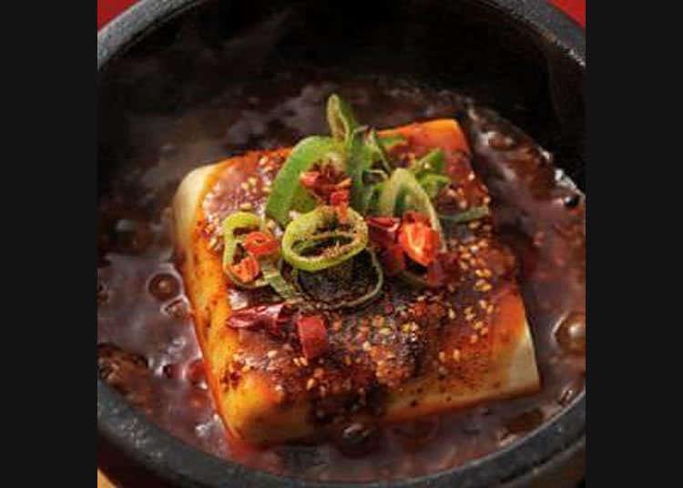 讓味蕾沉浸在辣味中的深濃味道裡
