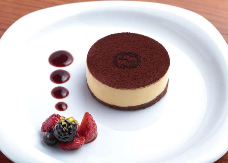 招牌甜品提拉米蘇上的雙G圖樣