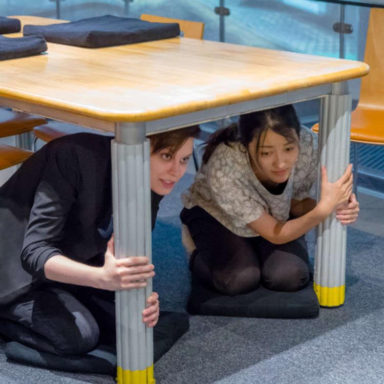 일본 지진을 비롯해 다양한 재해에 대한 체험을 하는 이케부쿠로 방재관!