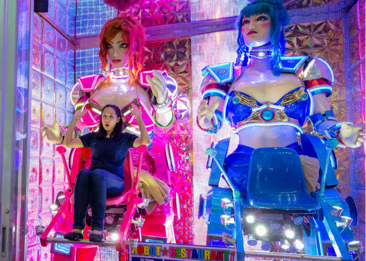 在歌舞伎町有機器人的家?!