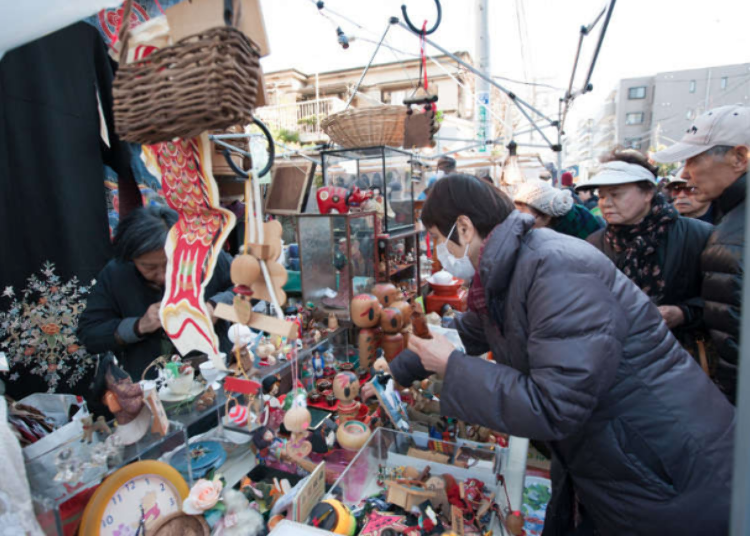 The Setagaya Boro-Ichi Flea Market