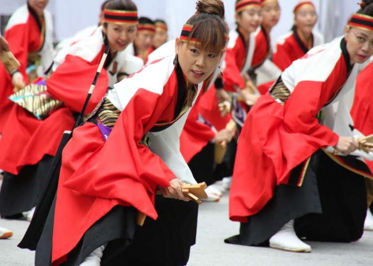 제18회 도쿄 요사코이
