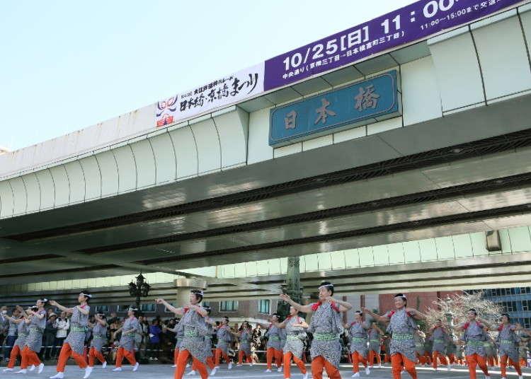 제45회 니혼바시・교바시 마츠리(축제)