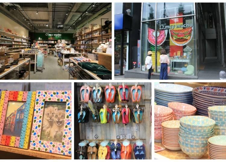 Muy Mucho: A Fun, Spanish-Born Store in Harajuku