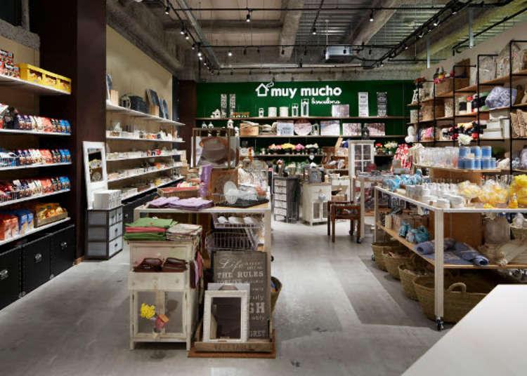 在西班牙诞生的杂货店