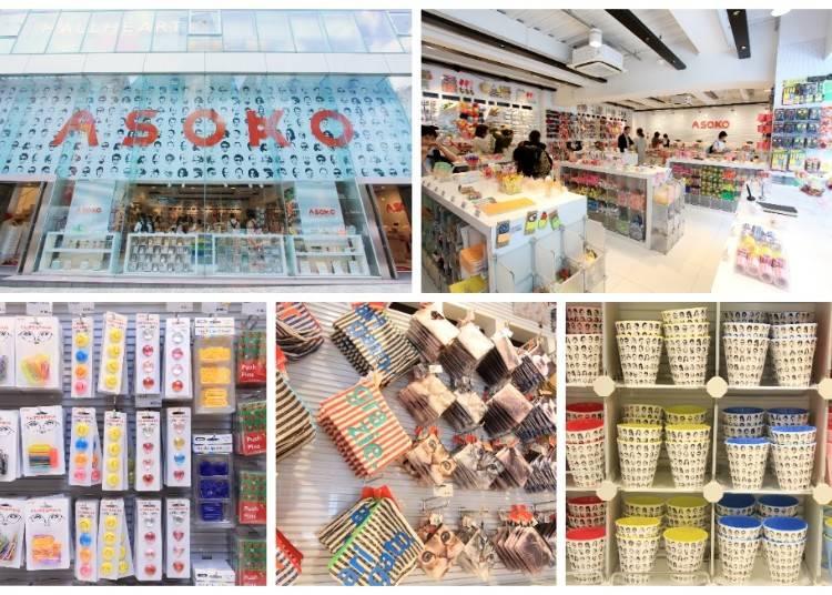 沉浸在實惠又絢麗多彩的雜貨世界中!「ASOKO 原宿店」