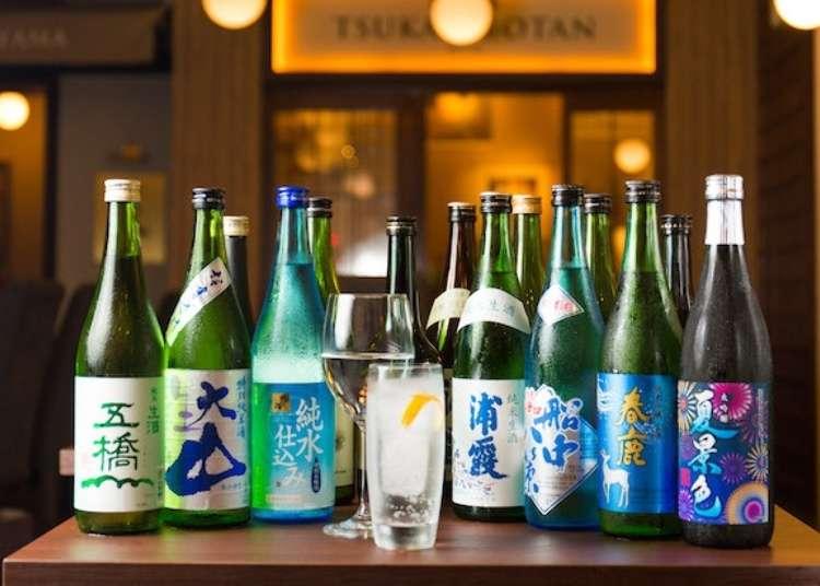 A Sake Cocktail Specialty Bar