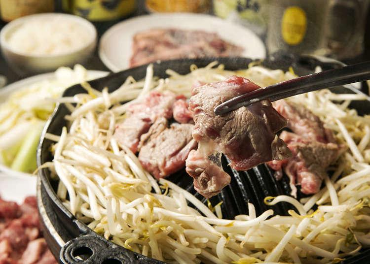 生小羊肉&MF羊肉成吉思汗鍋
