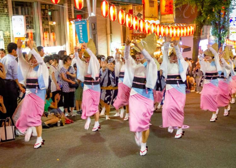 [MOVIE]일본의 여름 마츠리(축제)! '가구라자카 마츠리'에서 아와오도리(아와 춤)