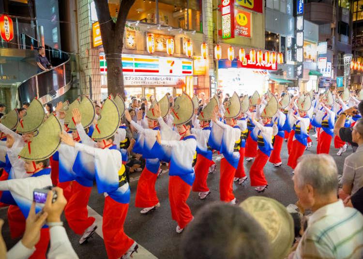 2017年神樂坂祭