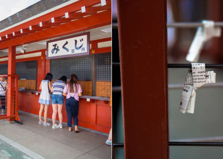Omikuji: Find Your Fortune