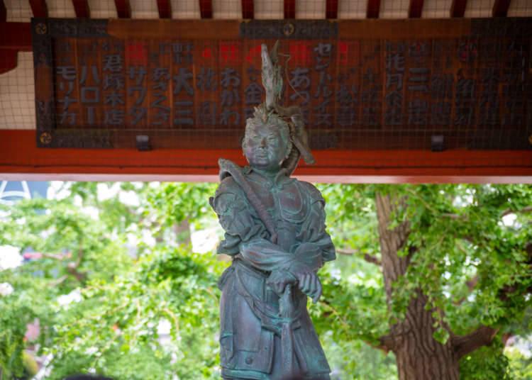 Bunyi Loceng (kaneon) Sensoji