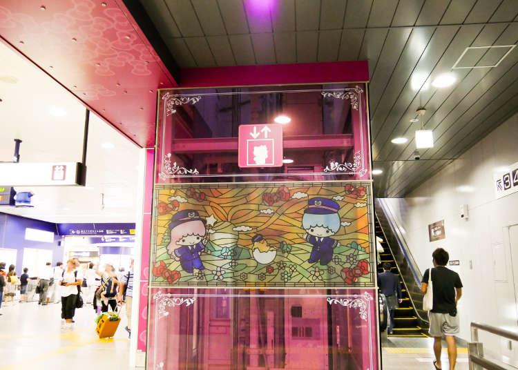 搭乘酒紅色的電梯至月台