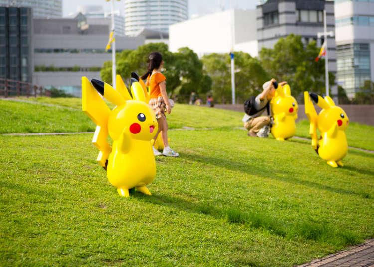Who's That Pokémon!?