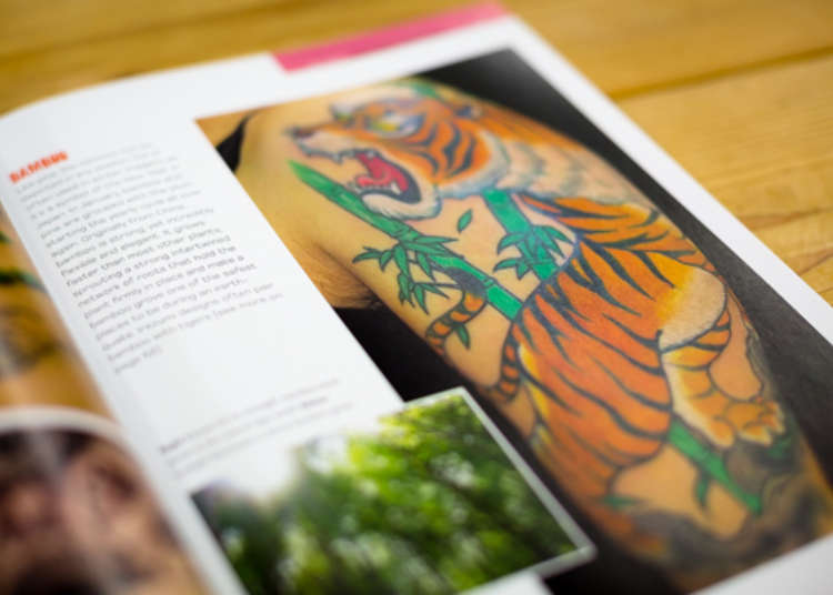 A Tattoo Book for Everyone