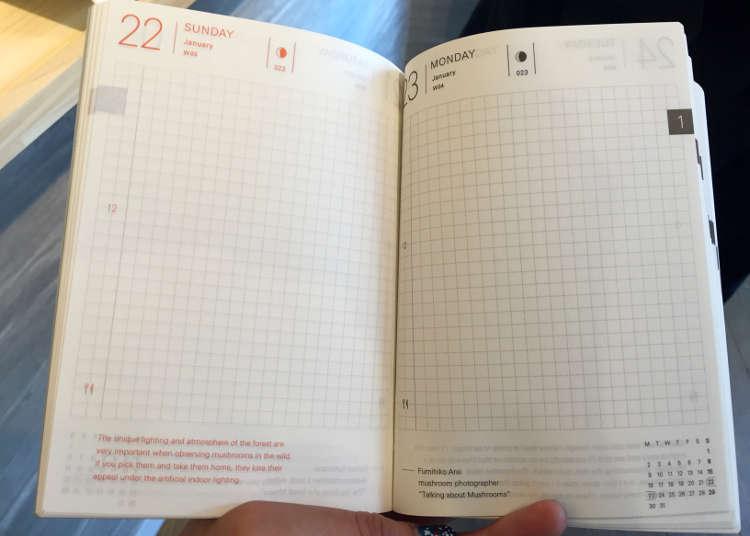 具備機能性的HOBO日手帳