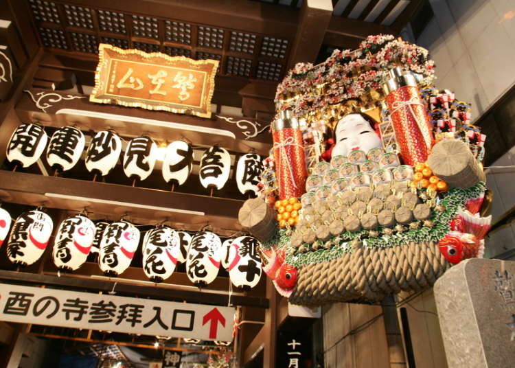 [2016] Make Merry in Autumn: Tokyo's Best Events in November!