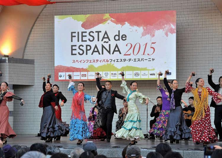 FIESTA de ESPAÑA 西班牙节