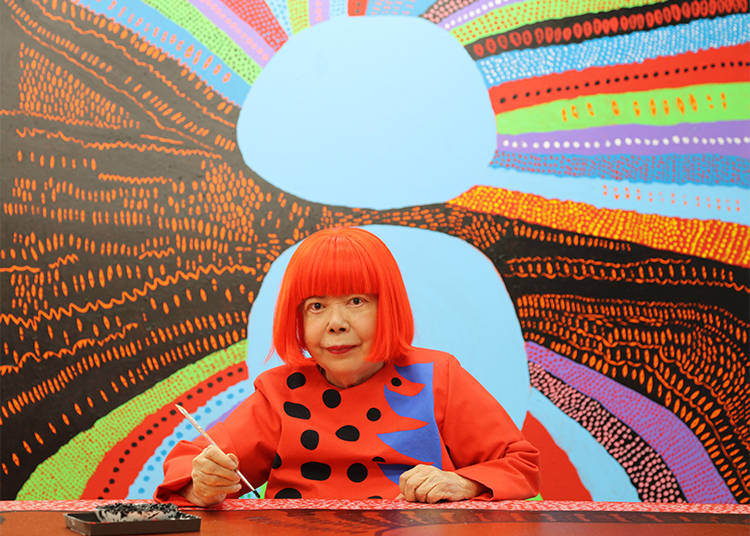 Yayoi Kusama Museum: I Want You to Look at My Prospects for the Future -Plants and I-