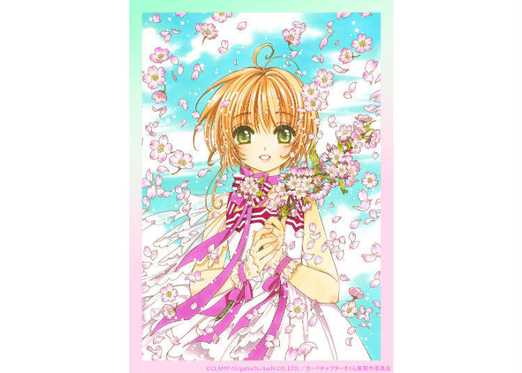 Cardcaptor Sakura Exhibition –the Enchanted Museum–