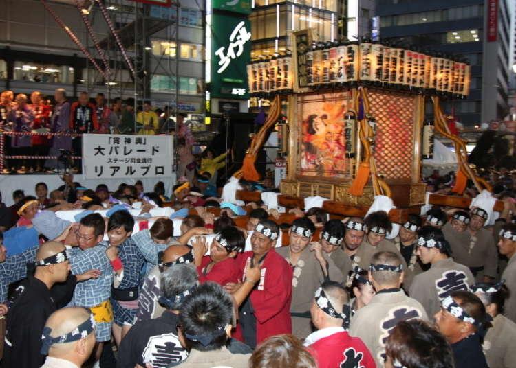 The 49th Fukuro Festival