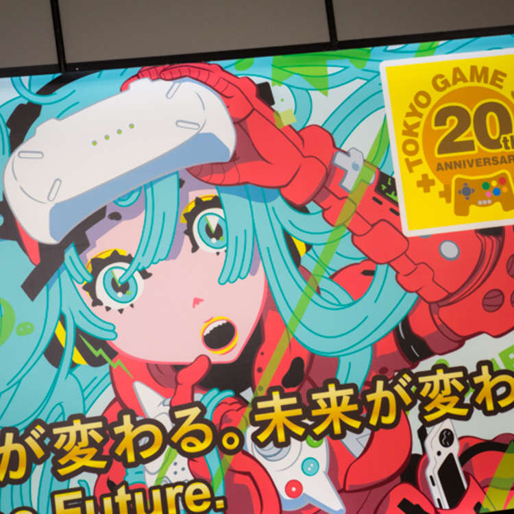 Tokyo Game Show 2016 – First Impressions