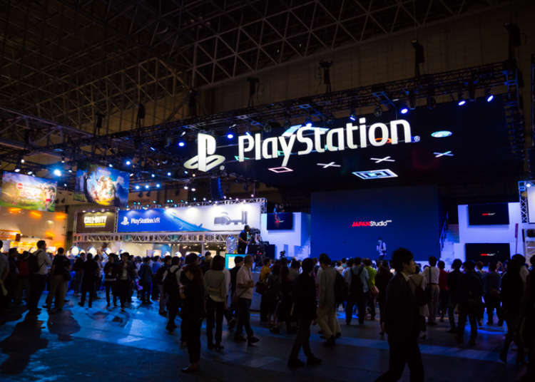 PlayStation area