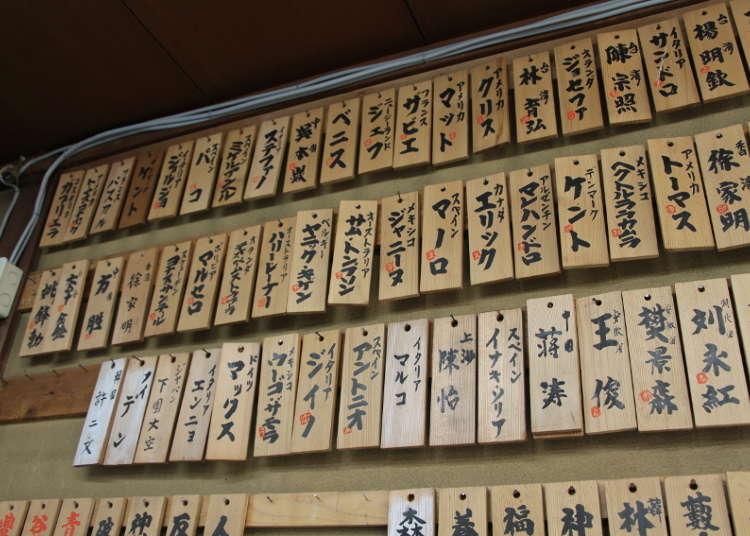 Tokyo's Shunkaen Bonsai Museum: A Place That Welcomes International Students