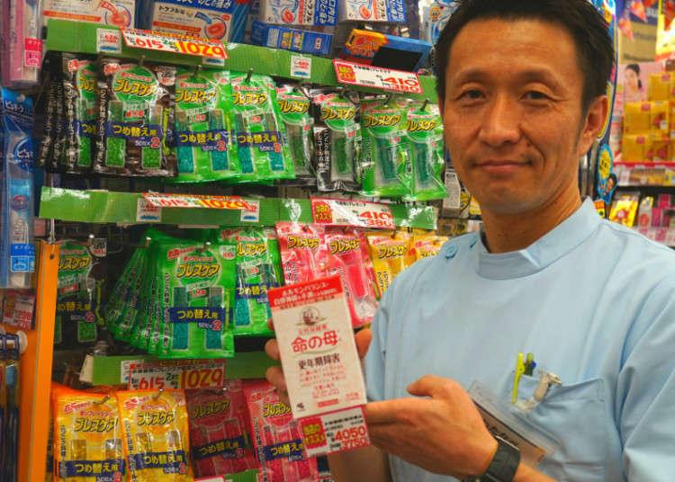 """มัตสึโมโต้คิโยชิแนะนำ! """"7อันดับยาที่ต้องมีไว้ทุกบ้าน"""""""