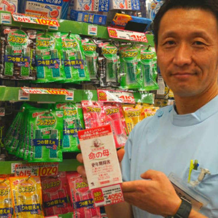 Rekomendasi Matsumoto Kiyoshi! 7 Obat yang Wajib Ada di Rumah!